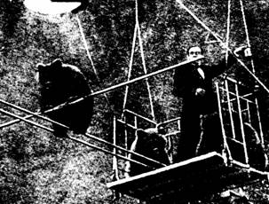 Легенда Российского цирка Борис Эдер