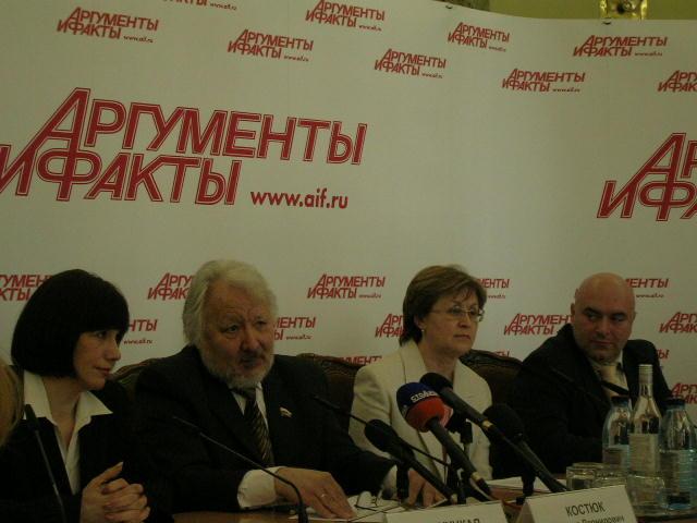 23 апреля  состоялась пресс-конференция, посвященная благотворительной акции БМГЦ
