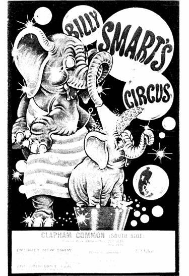 Цирковая афиша