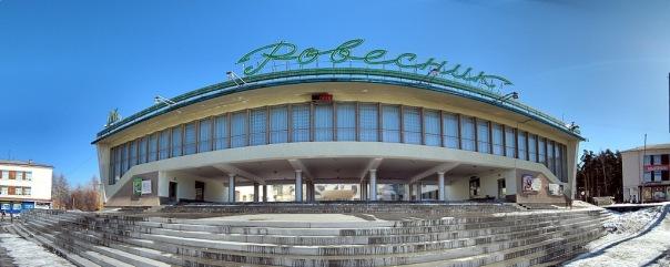 . А ДК «Ровесник», построенный здесь в 1966 году, центр культурной жизни города Заречный Свердловской области.