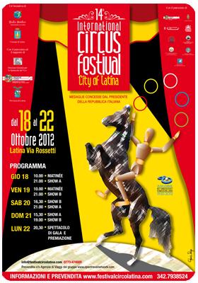 14-ый Международный фестиваль циркового искусства в Латине (Италия)
