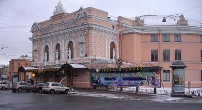 Цирк на Фонтанке представит своим гостям программу п/р А.Иванова «Медведи-канатоходцы или Мамба-карамба»