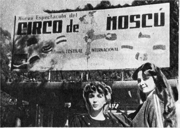 ц спорта в Росарио, где проходили гастроли артистов цирка