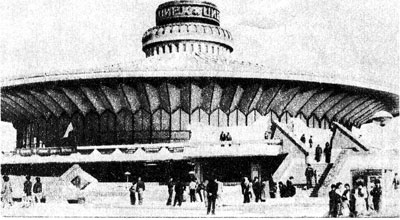 Ашхабадский цирк