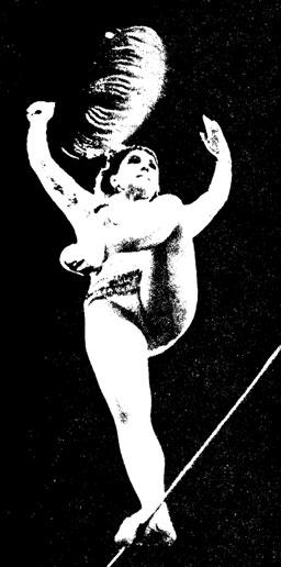 Нина Логачева