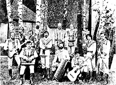 Вокально-инструментальной ансамбль «Сябры»