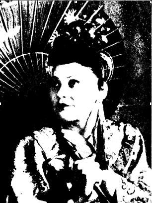 Лидия Худэ