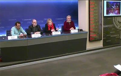 В пресс-центре РИА прошла пресс-конференция Росгосцирка