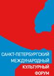 «Пути развития современного цирка». II Санкт-Петербургский Международный культурный форум.