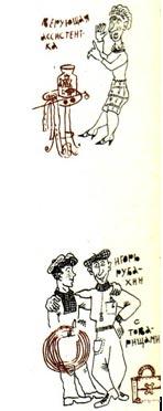 Рисунок В. Зуйкова