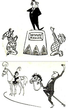Рисунки Г. и В. Караваевых