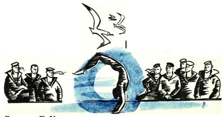 Рисунок Г. Калиновского