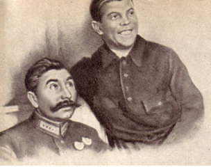С. М. Буденный и В. Е. Лазаренко на представлении в Московском цирке