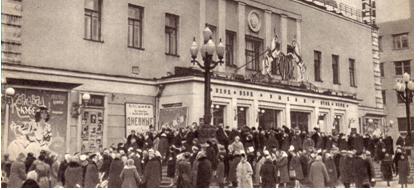 В январские зимние каникулы почти каждый день у Московского цирка можно было видеть толпы людей, жаждущих попасть на представление.