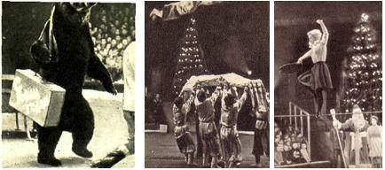 Новогоднеее представление «У нас на елке Карандаш» на Выставке Достижений Народного Хозяйства 1962-63 гг.