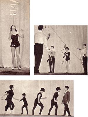 Студенты ГУЦЭИ во Дворце пионеров 1963 г.