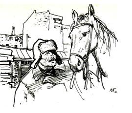 Цирковая лошадь. Рисунки В. Богаткина