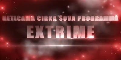 Шоу программа цирка Extreme