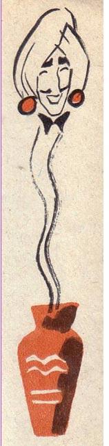 Иллюзионист Ширвани. Рисунки В. Гальба