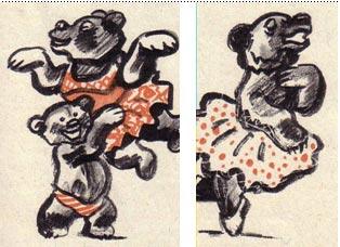 Медведи Филатова. Рисунки В. Гальба