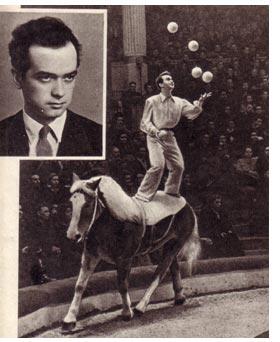 Жонглер на лошади В. Викторов