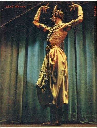 Обложка журнала Советский цирк. Июль 1963 г.