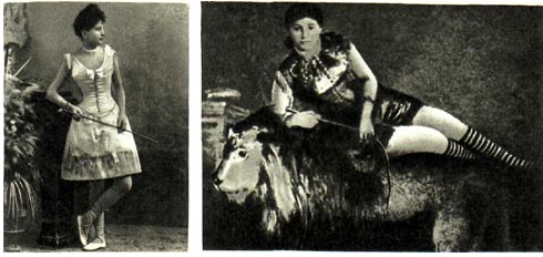 Ольга Сур и укротительница Зенида