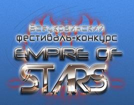 I Всеукраинский фестиваль-конкурс детско-юношеского творчества «Crimea of stars»