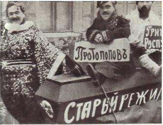Кадр об участии В. Л. Дурова в демонстрации на одной из улиц Москвы. Клоун-сатирик вместе с народом хоронит старый режим и высмеивает слуг царизма.