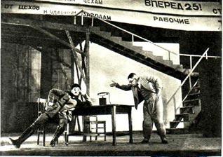 Сцена из пьесы «Баня» В. Маякокного в театре имени Вс. Мейерхольда