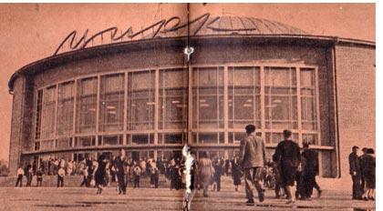 Цирк в Туле 1963 г