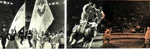 Торжественный парад. Жокеи под руководством А. Серж-Александрова 1963 г.
