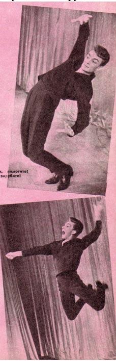 Пантомимист - Владимир Арьков