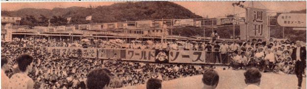 На народных гуляниях под Иокогамой выступление Советского цирка проходило под открытым небом