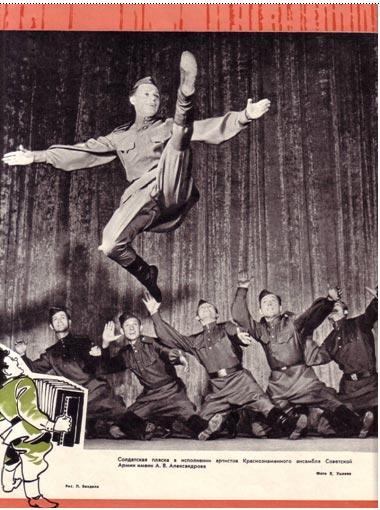Обложка. Журнал Советский цирк. Февраль 1964 г.
