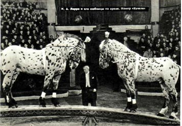 Мастер конного цирка И. А. Лерри