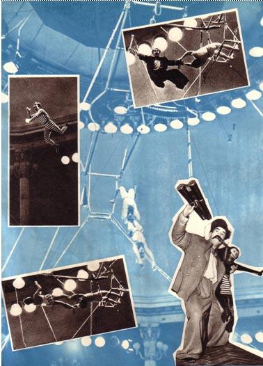 Обложка. Журнал Советский цирк. Март 1964 г.
