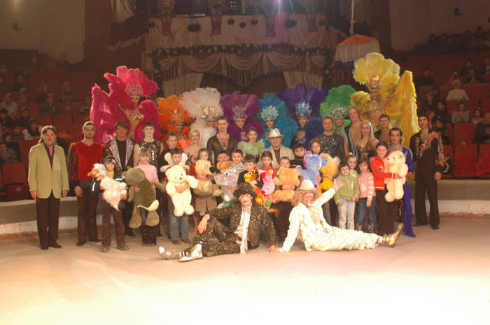 Акция Год семьи в Кисловодском цирке