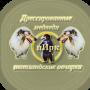 Гуманное обращение с животными - последнее сообщение от Сергей Герасимов