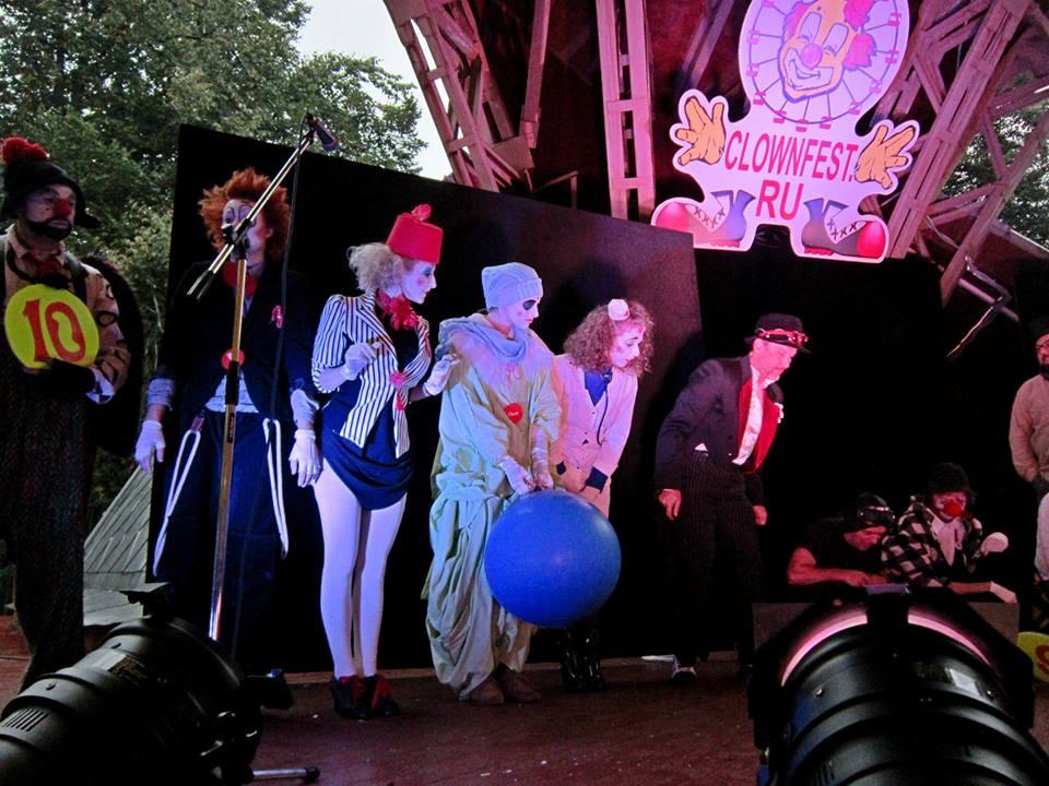 7-й Международный Открытый Фестиваль клоунского искусства