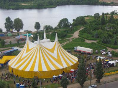 Цирку-шапито, приехавшему в Новосибирск, хотят запретить использовать лазеры