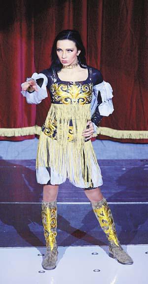 Цирковая программа посланник