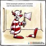 karikaturs__1_.jpg