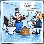karikaturs__2_.jpg