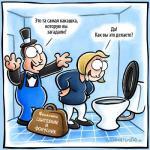 karikaturs__3_.jpg