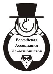 XV конгресс иллюзионистов в ЦДРИ