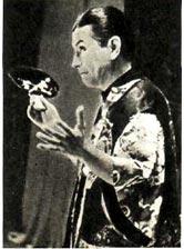 Иллюзионист С. Ван Тен Тау