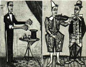 Рисунки из циркового альбома БЕРНАРА БЮФФЕ