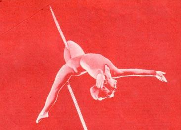 Воздушная гимнастка Галина Гуламова. Фото Г. Наджарова