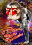 Поздравление от Саратовского Музея Цирка.jpg